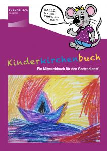 KatrinBaarth_WSA_Logo_fuer_Evangelische_Kirche